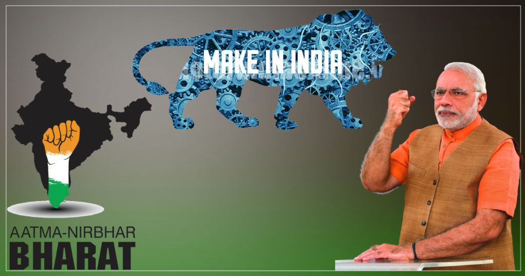 Difference between aatmnirbhar bharat and Make in India.png