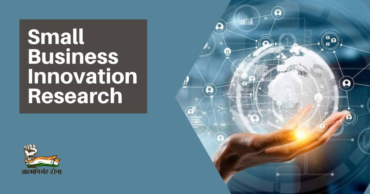 An Umbrella Approach To Small Business Innovation Research Initiative
