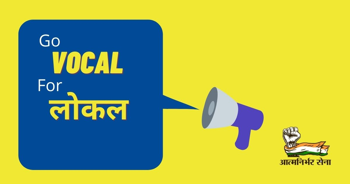 Go Vocal for Local Campaign – Nudging People to Buy Indian Products