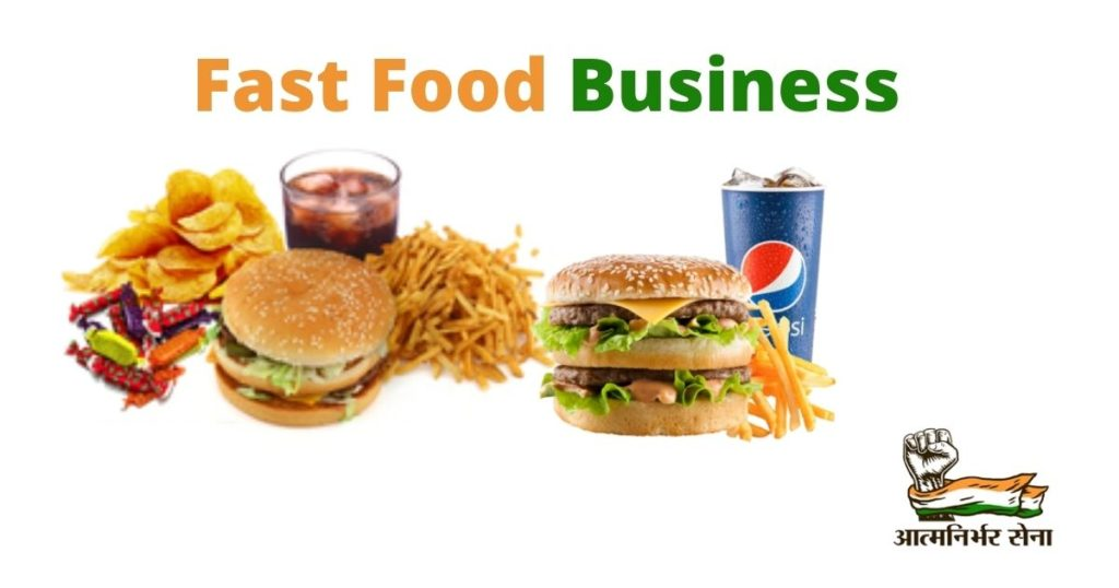 Fast Food Business In India