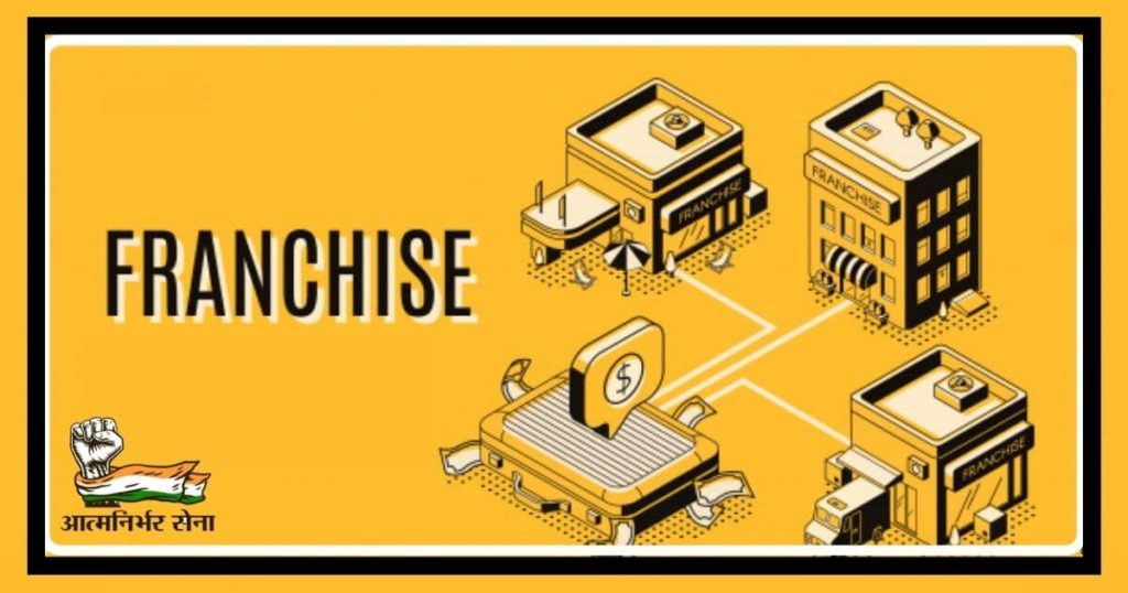 Franchise Services in India