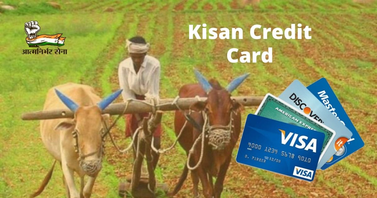 Kisan Credit Card – Rendering Financial Support to Farmers
