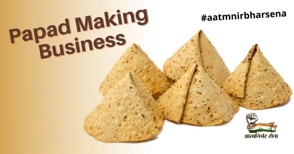Papad Making Business in india
