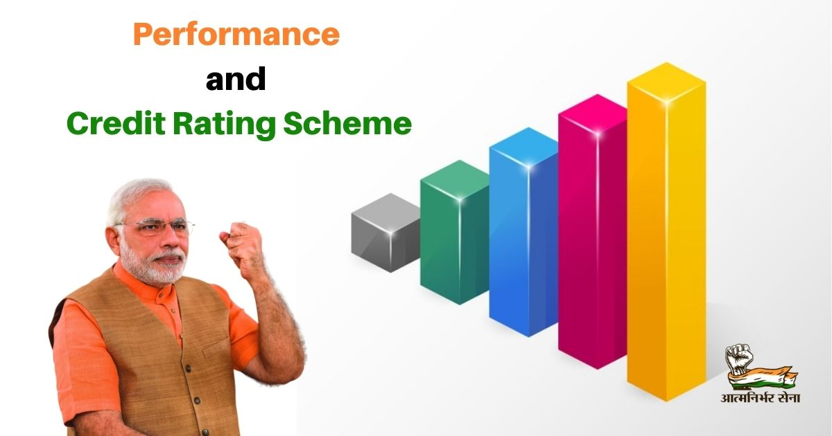 A Comprehensive Picture of Performance and Credit Rating Scheme