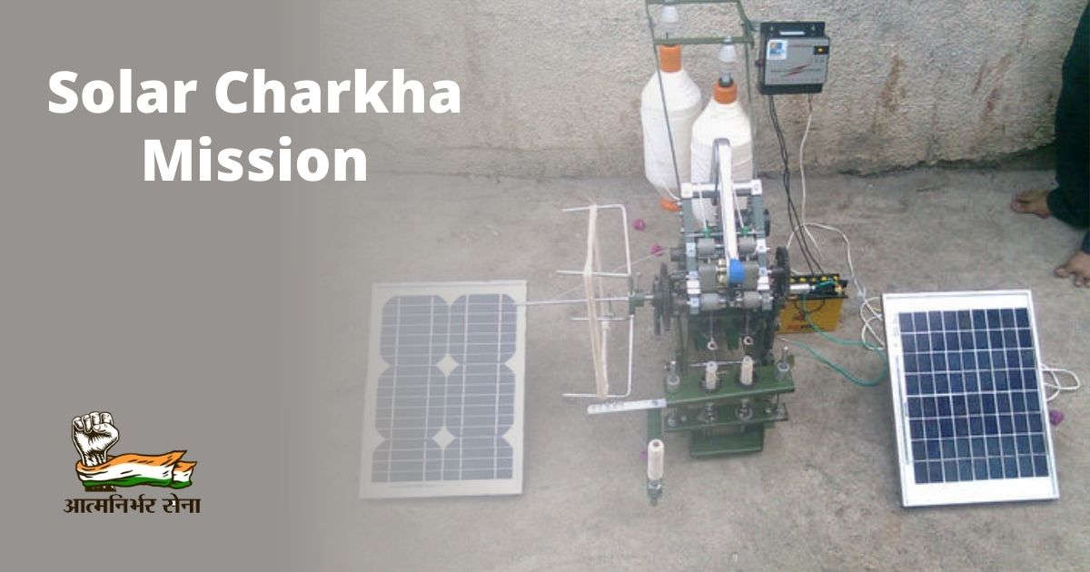 Solar Charkha Mission – An Initiative Ensuring Inclusive Growth