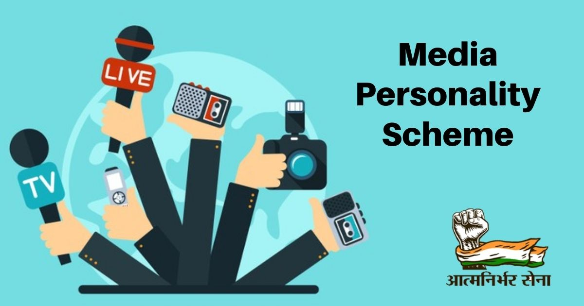 One Time Grant for Media Personality Scheme – Reforming Indian Media