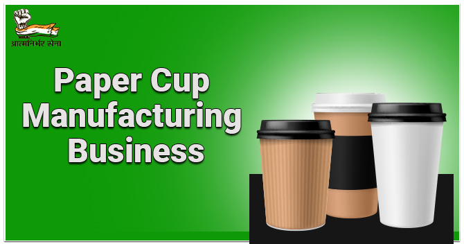 Paper Cup Manufacturing Business