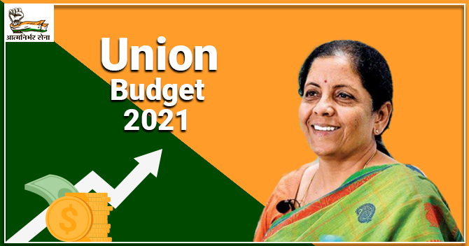 Highlights of First Ever Paperless Union Budget 2021