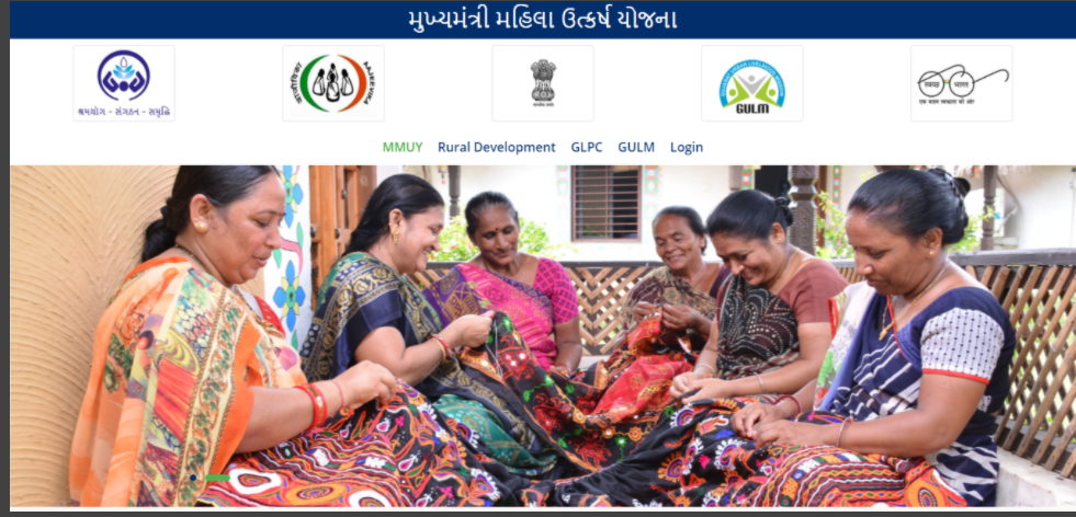 Homepage of the women empowerment-based scheme by the Gujarat Government