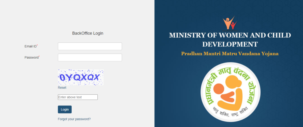 Steps to Follow for Registration under PMMVY