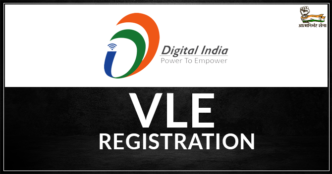VLE Registration- Opportunity to Serve the Rural Areas