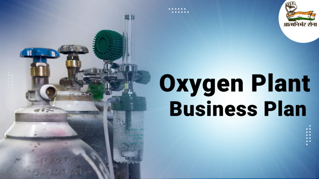 Oxygen Plant Business Plan- An Idea to Be Initiated Promptly