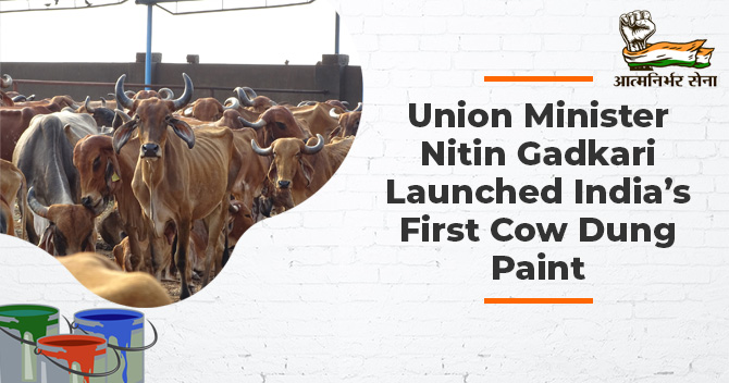 Union Minister Nitin Gadkari Launched India's First Cow Dung Paint